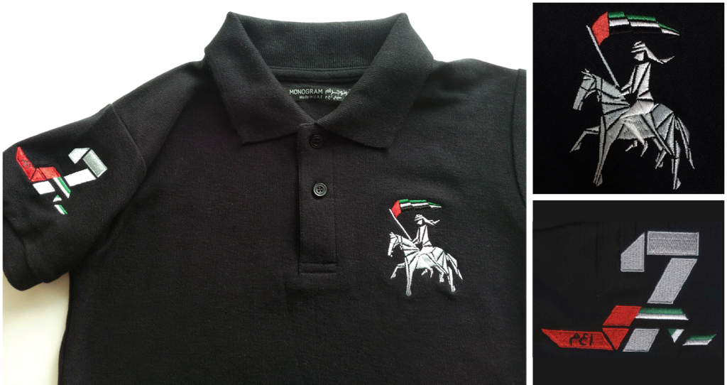 MONOGRAM MEN / BOY'S POLO SHIRT - finely embroidered